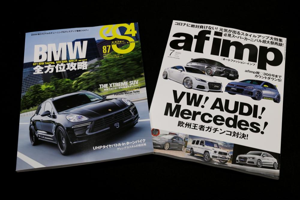 BMW F87N/M2コンペティション & RECARO PRO RACER SP-A+雑誌発売・掲載!!