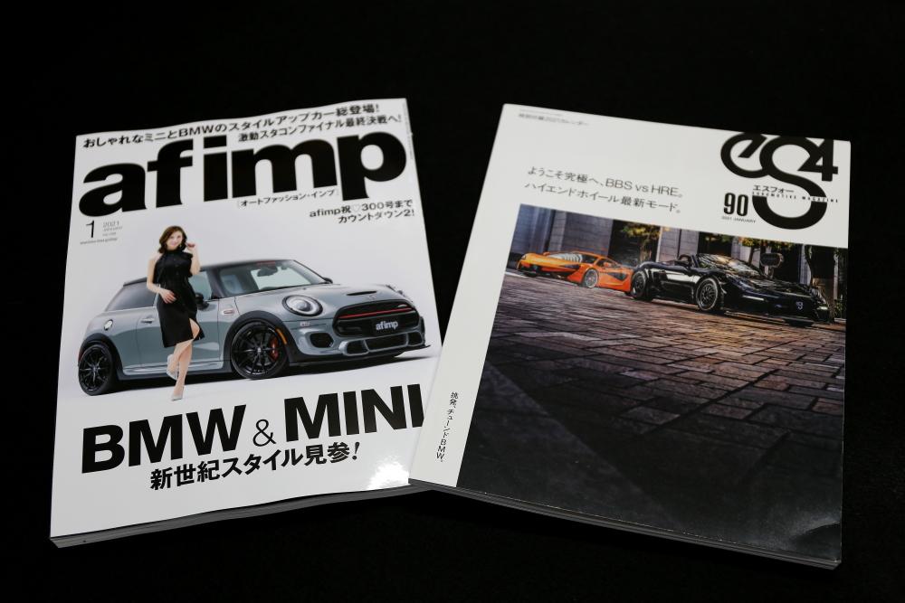 BMW E92/M3 & POTENZA RE71RS!!