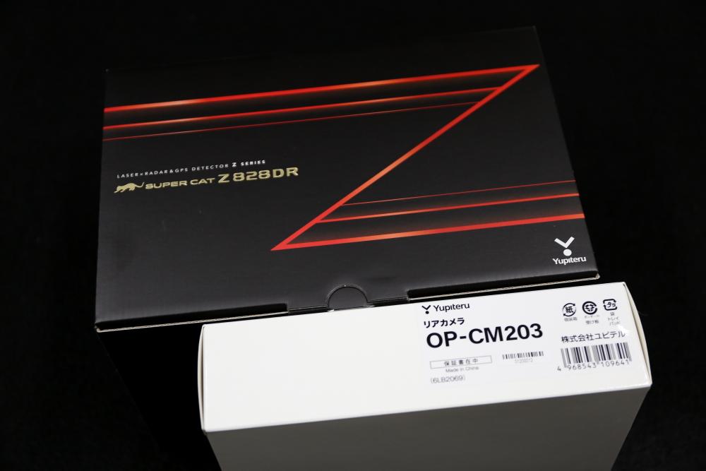 Audi TTS/8S & YUPITERU Z828DR+OP-CM203+タイヤ交換+祝納車!!