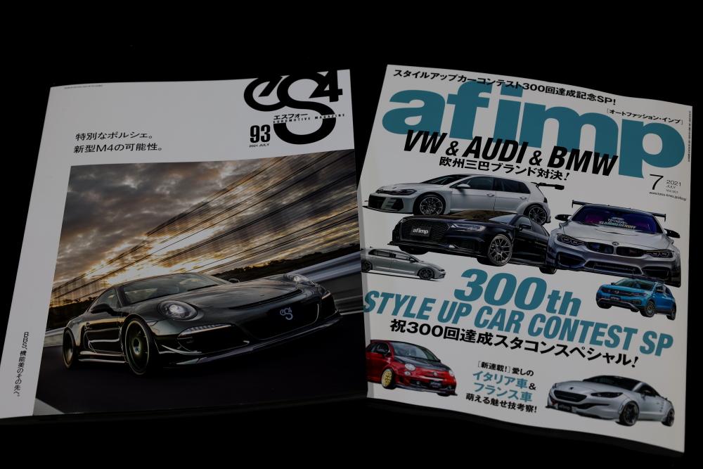 雑誌発売・掲載 & VOLK RACING NE 24!!