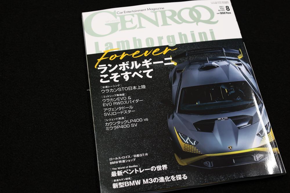 『GENROQ』& 雑誌発売+掲載!!