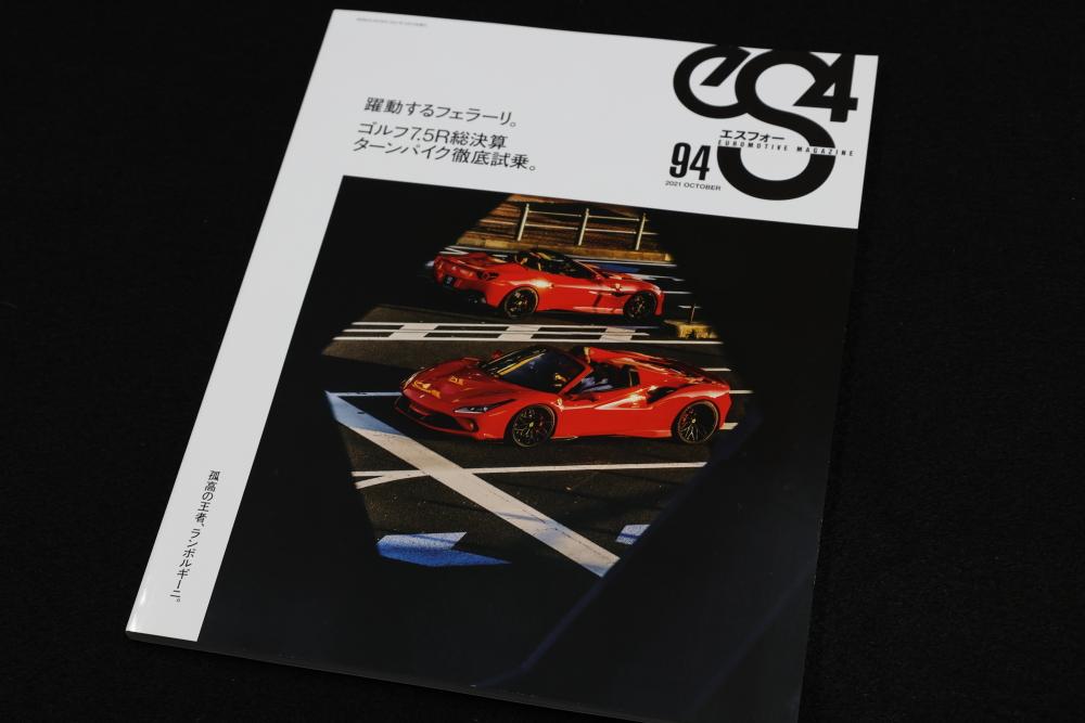 雑誌掲載 & Porscheカイエン & 車検・メンテナンス施工!!