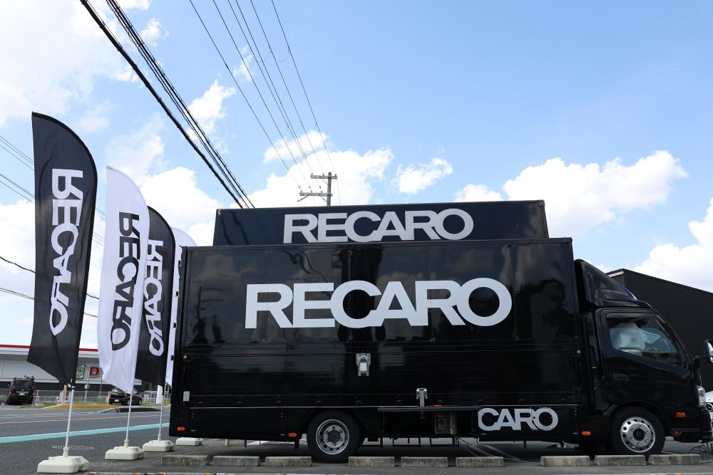 RECARO体感試座会イベント2021初日!!