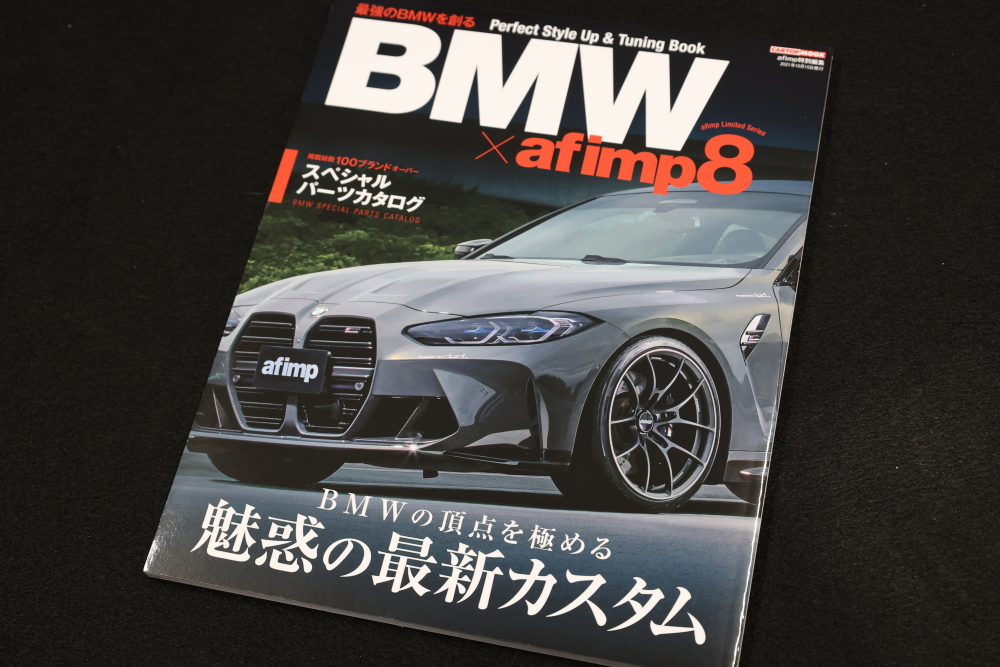 BMW F93/M8 GC Competition & 雑誌掲載+AC SCHNITZER Performance Upgrade!!