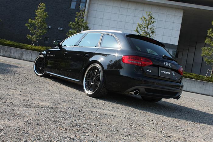 Audi A4 Avant 2.0T S-line