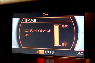 明後日からOSAKA AUTOMESSE 2011です!!
