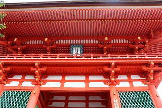 京都観光に行ってきました!!