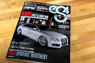 『af imp』 & 『eS4』発売しました!!