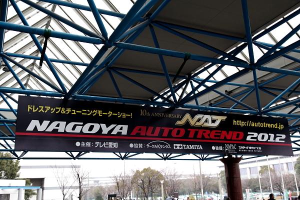 NAGOYA AUTO TREND 2012!!