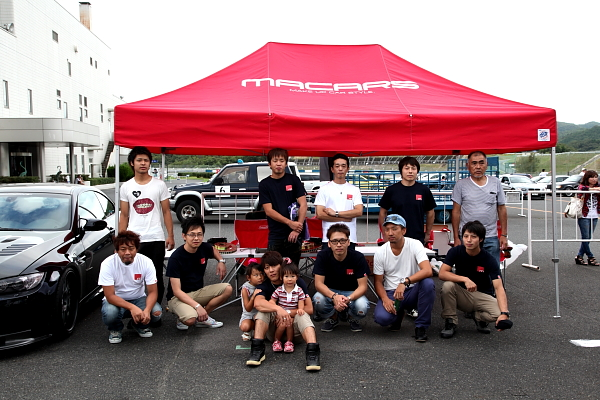 『Track & MeeT The Racing and Show Days by eS4』