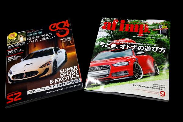 『af imp』 『eS4』発売 & Audi RS5/8T+車検・メンテナンスのご依頼!!