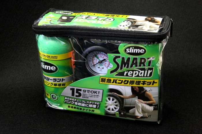 パンク修理KIT(slime)!!