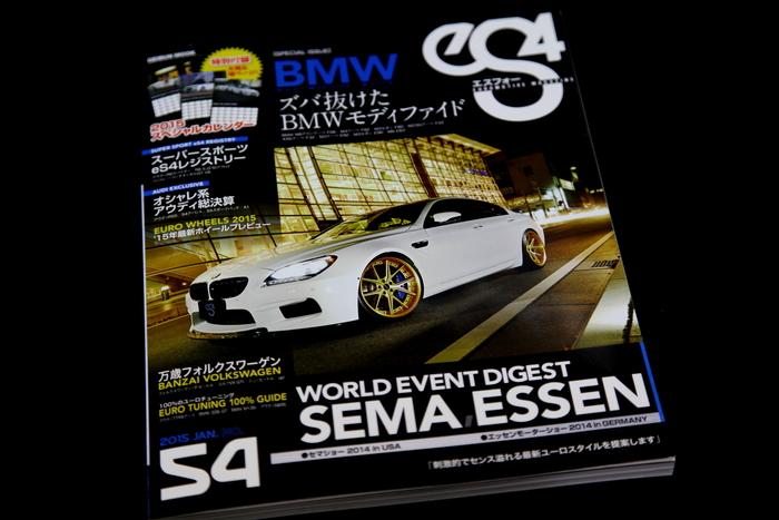 『eS4』発売+BMW F06/M6デモカー表紙掲載 & 京都小旅行!!