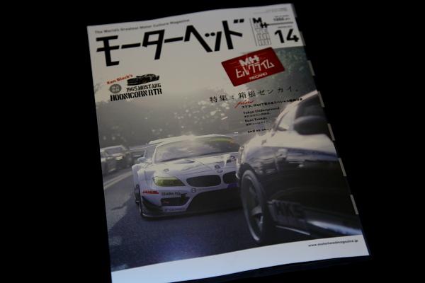 モーターヘッド発売+デモカー掲載 & Audi S4/B8セダン+einsatzマフラー装着!!