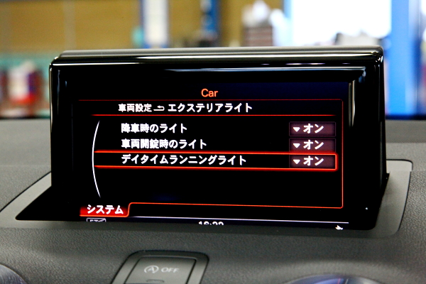 Audi S1 & カスタム製作!!