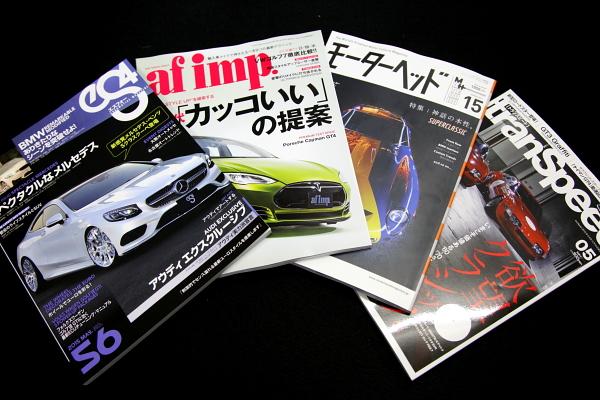 eS4雑誌・デモカー掲載 & eS4 名古屋オートレンド2015PV!!