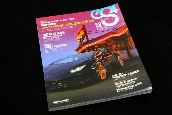 『eS4』発売 & Audi TT/8N+車検・メンテナンス!!