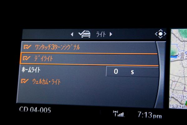 BMW E92/M3 & コーディング変更+RECARO Super Stark装着!!