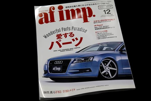 『af imp』 & 『RAYS』撮影 & Audi TTS/8S USグリル+コーディング変更!!