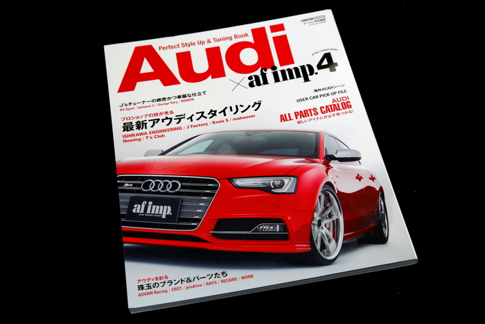 『Audixaf imp4』発売!!